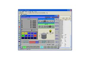 Fanuc Software